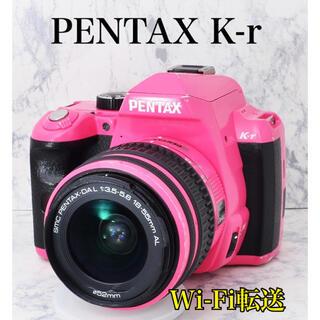 ペンタックス(PENTAX)の初心者向け●可愛いピンク●Wi-Fi転送●高性能●ペンタックス K-r(デジタル一眼)