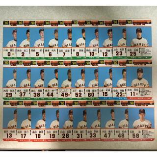 タカラトミー(Takara Tomy)のタカラ プロ野球カードゲーム 90年読売ジャイアンツ(野球/サッカーゲーム)
