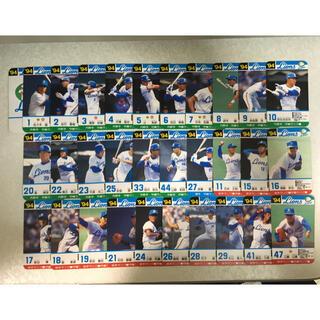 タカラトミー(Takara Tomy)のタカラ プロ野球カードゲーム 94年西武ライオンズ(野球/サッカーゲーム)