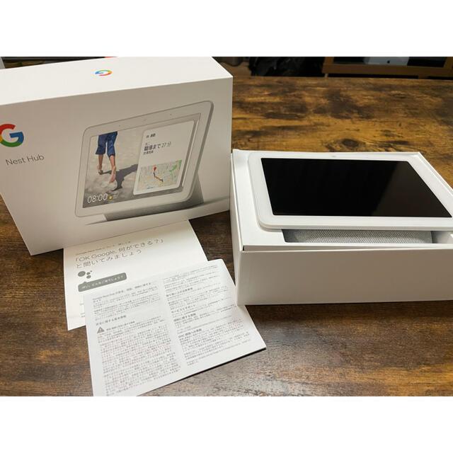 Google(グーグル)のGoogle Nest Hub スマホ/家電/カメラのPC/タブレット(ディスプレイ)の商品写真