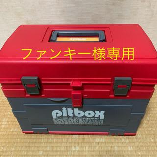 京商 ピットボックス(ホビーラジコン)