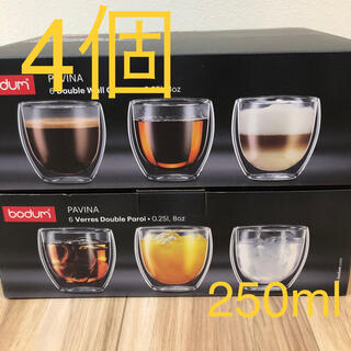 ボダム(bodum)のボダム パヴィーナ ダブルウォールグラス250ml 4個セット(グラス/カップ)