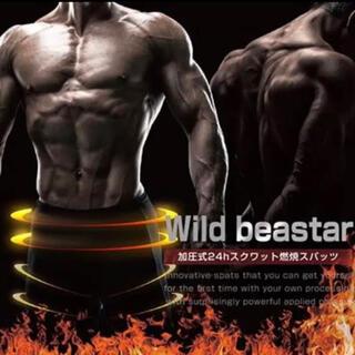新品 加圧式筋肉増強スパッツ ワイルドビースター 筋トレ スパンデックス ジム(エクササイズ用品)