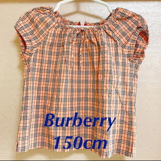 バーバリー(BURBERRY)のBurberry キッズ150cm 半袖ピンクチェックブラウス(Tシャツ/カットソー)