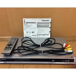 パナソニック(Panasonic)のパナソニック DVD/CDプレーヤー(DVDプレーヤー)