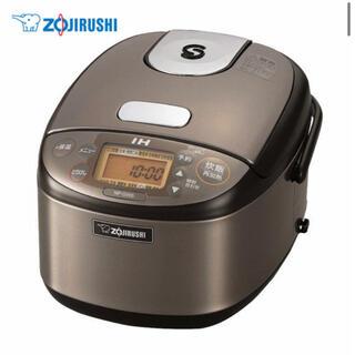 象印 - 人気 象印 IH炊飯ジャー 3合炊き 炊飯器 極め炊き NP-GV05-XT