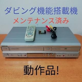 ミツビシデンキ(三菱電機)のMITSUBISHI DVD一体型VHSビデオデッキ 【DVR-S300❵(DVDレコーダー)
