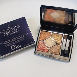 Dior - 美品 ディオール サンククルール