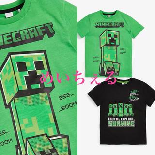 マイクロソフト(Microsoft)の【新品】グリーン Minecraft Tシャツ2枚組(オールド)(Tシャツ/カットソー)