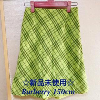 バーバリー(BURBERRY)の☆新品☆Burberry バーバリー 子供用夏用チェックスカート150cm(スカート)