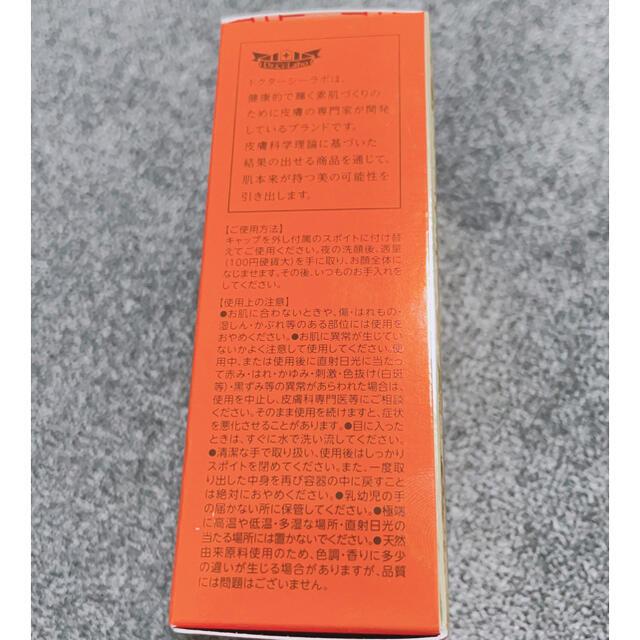Dr.Ci Labo(ドクターシーラボ)のドクターシーラボ VC100  ミルクピール 美容液 コスメ/美容のスキンケア/基礎化粧品(美容液)の商品写真