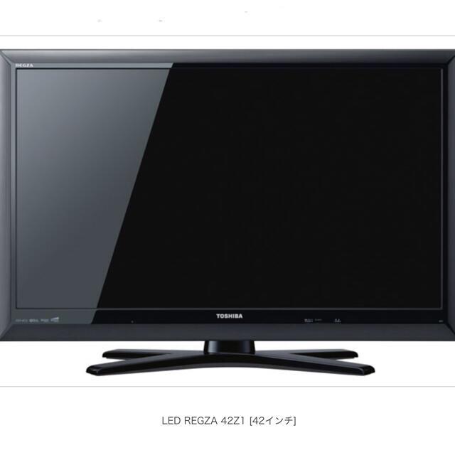 東芝(トウシバ)の[値下げ中]テレビ レクザ 東芝 42インチ スマホ/家電/カメラのテレビ/映像機器(テレビ)の商品写真