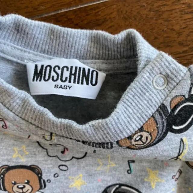 MOSCHINO(モスキーノ)の【美品】MOCHINOベビー トレーナー 9〜12m キッズ/ベビー/マタニティのベビー服(~85cm)(トレーナー)の商品写真