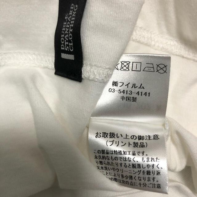 DOUBLE STANDARD CLOTHING(ダブルスタンダードクロージング)の新品タグ付 ダブルスタンダードクロージング DSC ロゴTシャツ レディースのトップス(Tシャツ(半袖/袖なし))の商品写真
