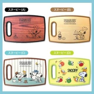 スヌーピー(SNOOPY)のスヌーピー カッティングボード まな板(調理道具/製菓道具)