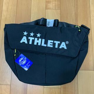 ATHLETA - 【新品】 アスレタ ブラック ショルダーバッグ 28L ブラック