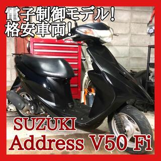 スズキ(スズキ)の☆整備☆スズキ アドレスV50 Fi CA44A☆整備済でエンジン好調ですよ!(車体)