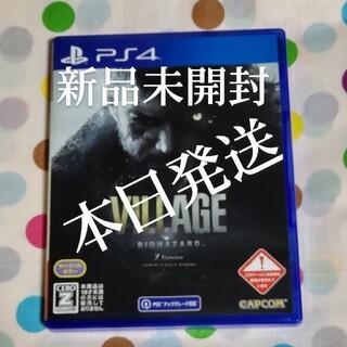 プレイステーション4(PlayStation4)のバイオハザード ヴィレッジ Z Version PS4☆★【新品未開封】★☆(家庭用ゲームソフト)