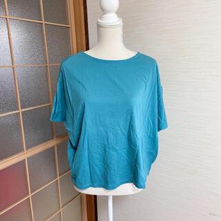 テチチ(Techichi)の【未使用】エメラルドグリーン カットソー(Tシャツ(半袖/袖なし))