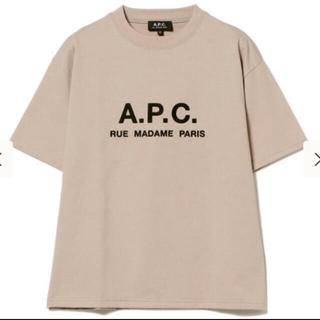 A.P.C - 新品 A.P.C. BEAMS LIGHTS 別注 ロゴ クルーネックTシャツ