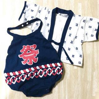 新品 赤ちゃん はっぴ 祭り ロンパース  夏 ベビー 甚平 紺色 白色(ロンパース)