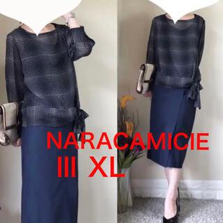 NARACAMICIE - 【大きいサイズ XL】美品!ナラカミーチェ  13号 Ⅲ シアー ブラウス 黒