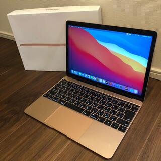 Mac (Apple) - MacBook 12インチ 2017 8GB 256GB 訳あり
