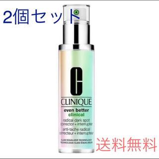 クリニーク(CLINIQUE)のクリニーク CLINIQUE イーブン ベター ブライトセラム50ml2本セット(美容液)