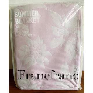 Francfranc - フランフラン プリレラ サマーブランケット シングル