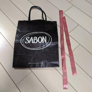 サボン(SABON)のサボン ショップ袋&リボン(ショップ袋)
