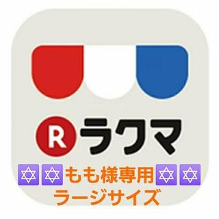 Obagi - 新品🌷オバジC10セラム🌷美容液🌷26mL🌷ラージサイズ🌷