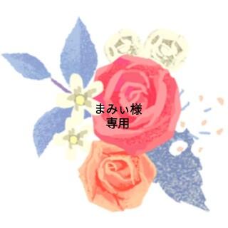 【まみぃ様 専用】 手作り 布ぞうり(その他)