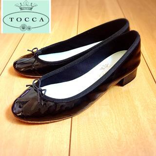 トッカ(TOCCA)のTOCCA トッカ / エナメル バレエシューズ ローヒールパンプス 黒(ハイヒール/パンプス)