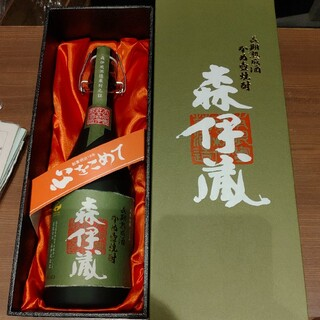 森伊蔵 極上 720ml(焼酎)