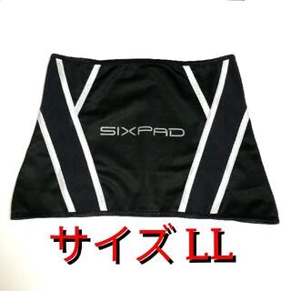 シックスパッド(SIXPAD)のSIXPAD シェイプスーツ サイズLL(エクササイズ用品)