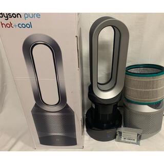 Dyson - ☆美品☆ ダイソン Hot&Cool ホット&クール 空気清浄機能付 HP00