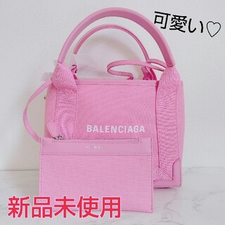 Balenciaga - バレンシアガ♡2WAY バッグ イタリア買付け 正規品 新品未使用