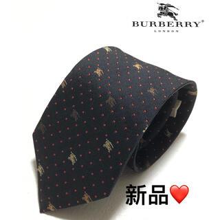 新品【イタリア製】バーバリーロンドンシルク100% ネクタイ