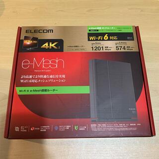 ELECOM - 新品 WMC-X1800GST-B Wi-Fi 6対応 無線LANルーター