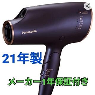 Panasonic - Panasonic ナノケア ヘアードライヤー EH-NA0E-A