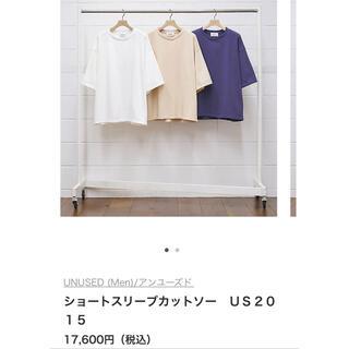 アンユーズド(UNUSED)のunused 21SS US2015 ワイド Tシャツ ベージュ(Tシャツ/カットソー(半袖/袖なし))