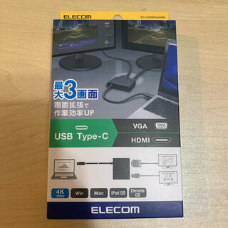 エレコム(ELECOM)の新品 エレコム AD-CHDMIVGAHBK Type‐C変換アダプタ ブラック(映像用ケーブル)