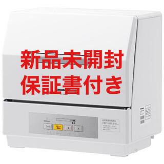 Panasonic - NP-TCR4-W  パナソニック 食器洗い乾燥機 プチ食洗機