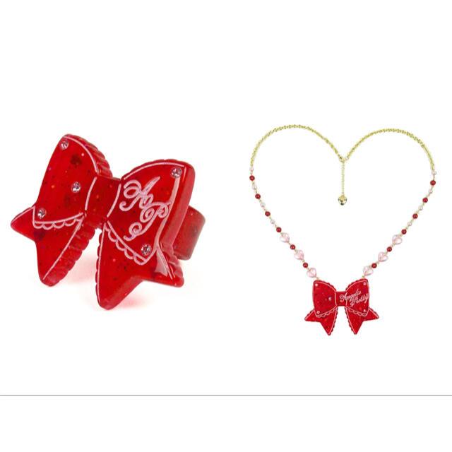 Angelic Pretty(アンジェリックプリティー)のきらめきリボンリング・ネックレスセット レディースのアクセサリー(リング(指輪))の商品写真