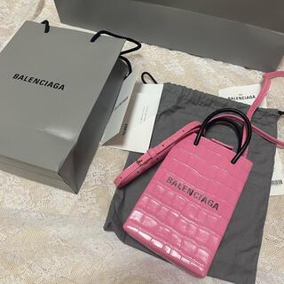 Balenciaga - 新品未使用☆バレンシアガ 2way ウィメンズ ショルダーバッグ ピンク