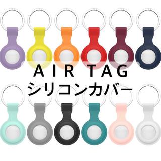 massa 様 Air tag 2点 ネイビー ピンク(モバイルケース/カバー)