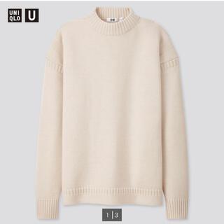 ユニクロ(UNIQLO)のミドルゲージモックネックセーター(長袖) UNIQLO U(ニット/セーター)