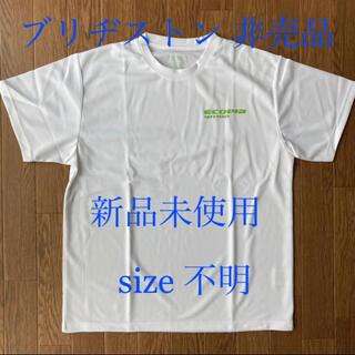 ブリヂストン(BRIDGESTONE)のブリヂストン⭐️メッシュTシャツ 非売品(Tシャツ/カットソー(半袖/袖なし))