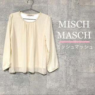MISCH MASCH - MISCH MASCH♡パール付ストライプトップス