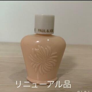ポールアンドジョー(PAUL & JOE)のプロテクティングファンデーション プライマー01(化粧下地)